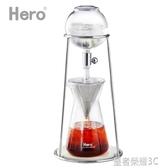 Hero英雄MINI冰滴咖啡壺滴漏式冰釀套裝手動咖啡機家用手沖冷萃壺