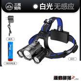 頭燈強光充電感應遠射頭戴式手電超亮夜釣捕魚礦燈 運動部落