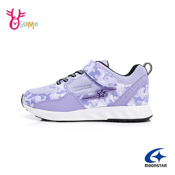 Moonstar月星童鞋 女童運動鞋 競速系列 抓地力強 足弓鞋墊 耐磨底 跑步鞋 大童 K9676#紫色◆奧森