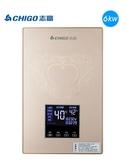 電熱水器 即熱式電熱水器家用速熱小型洗澡機衛生間免儲水  LX 聖誕節