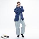 【MORR】Expansion可收納延伸...