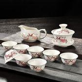 陶瓷整套裝功夫茶具四合一整套茶