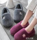 拖鞋-男士棉拖鞋冬季家用室內厚底保暖大碼毛絨全包跟家居棉鞋女秋冬天 夏沫之戀