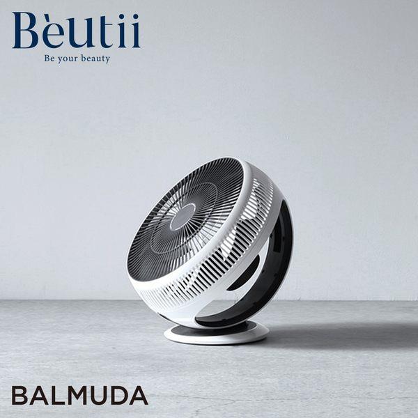 BALMUDA GreenFan Cirq循環扇 (白 x 黑) 日本設計 BALMUDA 百慕達 DC扇 DC直流 節能
