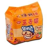 味王火鍋╱滷味專用王子麵50gx5包【愛買】
