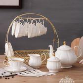 陶瓷咖啡杯套裝家用簡約英式下午茶茶具歐式小奢華花茶杯咖啡套具『夢娜麗莎精品館』