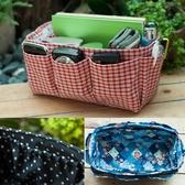 收納包中包 小款 多格層收納包包袋中袋 包中包 14色自由挑選【歐必買】