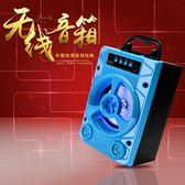無線藍芽支架音箱超重低音炮鋼炮家用迷你小型音響戶外大音量便攜  魔法鞋櫃
