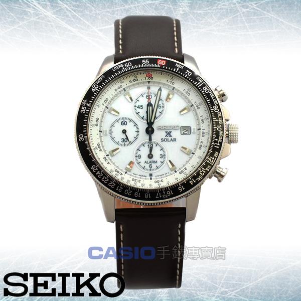 SEIKO 精工 手錶專賣店   SSC013P1 太陽能飛行男錶 皮革錶帶 白 防水 太陽能 日期顯示 全新品