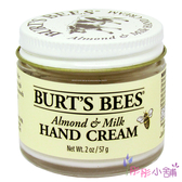 Burt's bees 蜜蜂爺爺 杏仁牛奶蜂蠟護手霜 2oz / 57g美國原廠【彤彤小舖】