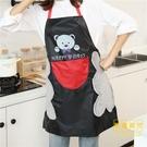 可擦手圍裙家用廚房防水防油做飯大人罩衣圍兜【輕奢時代】