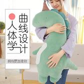 大型公仔 藍白恐龍玩偶抱枕公仔睡覺娃娃兒童毛絨玩具可愛女生生日禮物女孩IGO 全館免運