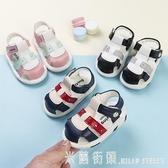 兒童涼鞋0-1-3歲2夏男女寶寶涼鞋公主鞋軟底學步鞋嬰兒鞋子叫叫鞋