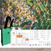 阿法  活動組合 洗髮精+修護素+小旅行洗護組 NT:1780