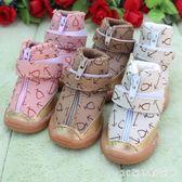 寵物狗鞋子泰迪犬棉鞋比熊貴賓的小狗狗鞋子用品 zc769【3C環球數位館】