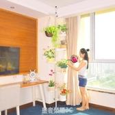 室內客廳陽台花架子家用多層花架頂天立地懸掛式綠蘿吊蘭花盆架YTL 皇者榮耀