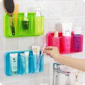 創意家居日用品居家浴室多用水晶置物架生活小用品日常小百貨