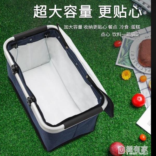 防水野餐籃戶外保鮮冷藏箱冰包折疊保溫籃手提外賣箱送餐箱購物籃 ATF 極有家