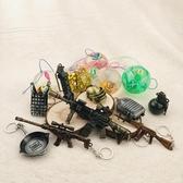 彈力球透明水晶閃光跳跳發光彈力球親子套裝節日兒童玩具寶寶小禮物 俏女孩