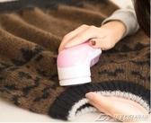 剃毛機衣服去毛球除毛毛球修剪器家用刮打吸衣物起球神器女充電式   潮流前線