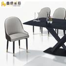 ASSARI-愛爾默耐刮皮餐椅(寬53x高93cm )