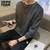 男士長袖T恤男韓版潮流連帽T恤青年修身打底衫男裝衣服 露露日記