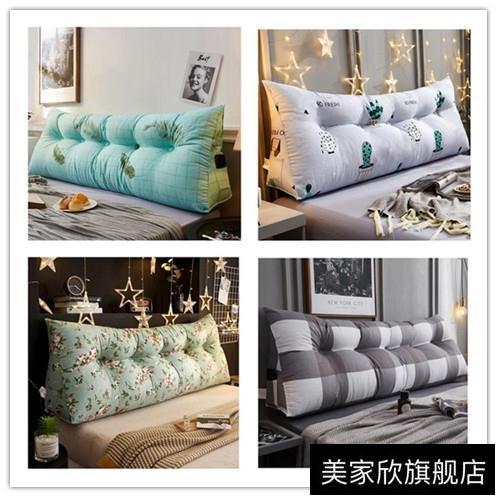 床頭靠墊雙人靠枕床上榻榻米軟包靠背墊三角護腰抱枕可拆洗大靠背 【新年禮物】