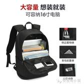 背包男士雙肩包大容量電腦旅行時尚潮流大學生高中生初中學生書包ATF「雙12購物節」