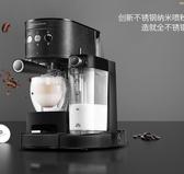 全自動意式咖啡機膠囊咖啡家用小型辦公室商用花式咖啡機220vLX春季特賣