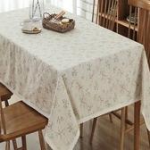 田園花語桌巾120cmx120cm