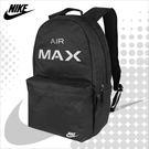 NIKE AIR MAX 大logo設計 主層內可放約15吋筆電 兩側可放小物