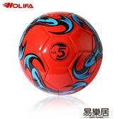 足球耐磨3號4號5號兒童小學生成人比賽