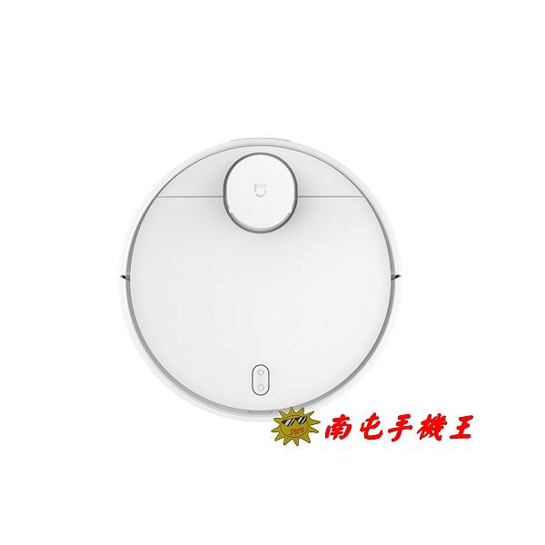 〝南屯手機王〞米家掃拖機器人 LDS雷射導航版【宅配免運費】