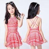 新款兒童泳衣韓國女童連體泳裝大中小童女孩可愛連體裙式游泳衣【全館滿一元八五折】