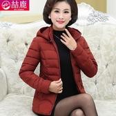 媽媽裝棉衣短款40歲50中老年女裝冬裝羽絨棉服外套中年婦女小棉襖