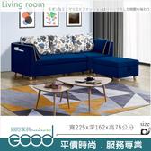 《固的家具GOOD》62-7-AJ 邁耶多功能型沙發床【雙北市含搬運組裝】