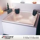 【台灣吉田】T403 方形壓克力浴缸(嵌入式空缸)