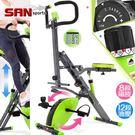 2in1雙阻力騎馬機(深蹲機+磁控健身車...