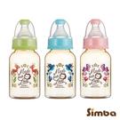 小獅王辛巴 simba 桃樂絲PPSU標準小奶瓶150ml