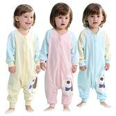 兒童睡袋嬰兒睡袋棉質春秋寶寶分腿兒童空調房防踢被連體睡袋四季款    SQ10591『寶貝兒童裝』