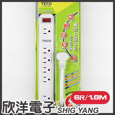 TECO 東元 3孔(3P)單切6插座電腦電源延長線 1.8米/1.8公尺/1.8M(6尺) (XYFWL16R6)