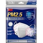 3M PM2.5 空污微粒防護口罩 帶閥型 3片/包★愛康介護★