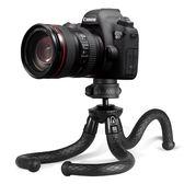 八爪魚三腳架單眼相機微單迷你便攜章魚自拍支架手機三角架  igo 『米菲良品』