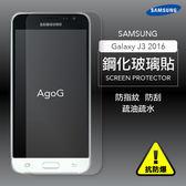 保護貼 玻璃貼 抗防爆 鋼化玻璃膜Galaxy J3 (2016)螢幕保護貼 SM-J320YZ