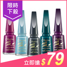 Flormar JELLY LOOK指甲...