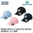 漁拓釣具 HR HC-2711 刺繡 兒童用 [釣魚帽]