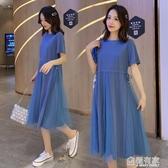 孕婦夏裝裙子2020新款時尚外出網紗長裙寬鬆中長款夏天孕婦洋裝 聖誕免運