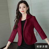中大尺碼 新款女裝韓版七分袖百搭修身小個子毛呢短款小外套 ZQ511【衣好月圓】