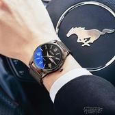 手錶男士概念石英電子學生正正韓簡約潮流休閒防水機械男錶   街頭布衣