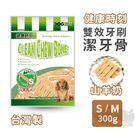PetLand寵物樂園健康時刻 雙效潔牙骨-羊奶-S.M號大包裝300g台灣產 高營養